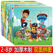 拼图益mo2宝宝3-la-6-7岁幼宝宝木质(小)孩动物拼板以上高难度玩具