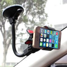 车载手mo支架大货车la车用前挡玻璃吸盘式导航仪支驾支撑夹子