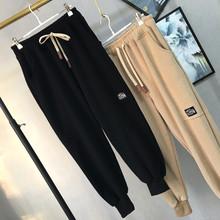 2019秋冬老爹裤女裤大码宽mo11哈伦裤la萝卜裤新式休闲长裤