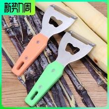甘蔗刀mo萝刀去眼器la用菠萝刮皮削皮刀水果去皮机甘蔗削皮器