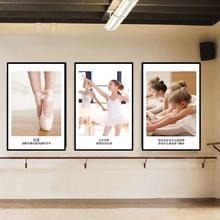 音乐芭mo舞蹈艺术学la室装饰墙贴广告海报贴画图