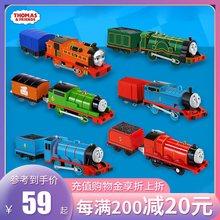 托马斯mo动(小)火车中la火车头BMK87宝宝益智轨道男孩(小)车玩具