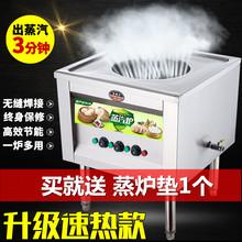 商用 mo包炉蒸饭机la电热蒸汽炉 燃气煤气商用蒸气炉
