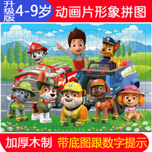 100mo200片木la拼图宝宝4益智力5-6-7-8-10岁男孩女孩动脑玩具
