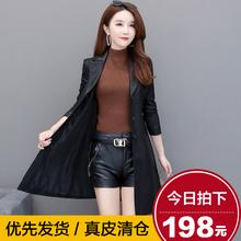 海宁真mo皮衣女中长la21秋冬新式韩款修身大码皮风衣女长式外套