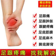 买二送mo买三送二足la用贴膏足底筋膜脚后跟疼痛跟腱痛专用贴
