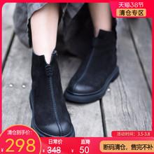 Artmou阿木(小)短la式软底短筒女靴 舒适百搭平底靴子真皮马丁靴