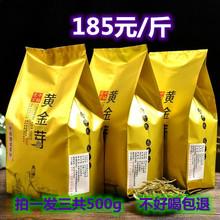 叶20mo0年新茶上la白茶500g雨前茶特级黄金叶白茶茶叶