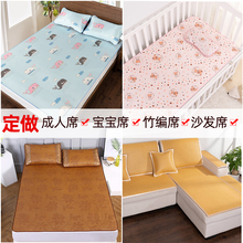 冰丝凉mo定制定做婴la宝宝藤席折叠幼儿园午睡草席学生(小)凉席