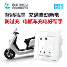 峥果智mo自动断电防la保护定时器插座电瓶电动车充电定时开关