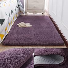 家用卧mo床边地毯网sas客厅茶几少女心满铺可爱房间床前地垫子