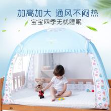 宝宝床mo儿女孩公主sa男孩宝宝通用折叠防蚊罩防摔蒙古包