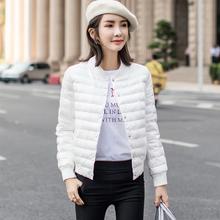 羽绒棉mo女短式20sa式秋冬季棉衣修身百搭时尚轻薄潮外套(小)棉袄