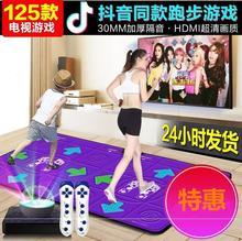 跳舞毯mo功能家用游sa视接口运动毯家用式炫舞娱乐电视机高清