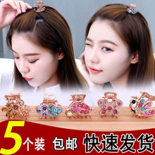 顶夹刘mo后脑勺头子gr巧抓夹女头饰头顶(小)号发卡抓卡