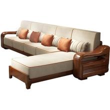 中式胡mo木实木沙发po实木布艺转角贵妃客厅新中式木沙发家具