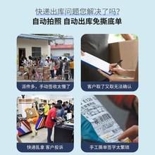 快递出库扫描仪一体机驿站超市自助mo13库仪高po收设备乡。