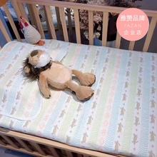 雅赞婴儿凉席mo纯棉纱布新sa宝床透气夏儿童幼儿园单的双的床