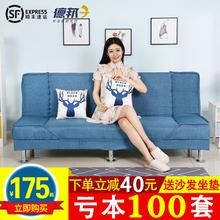 折叠布艺沙发(小)mo型双的简易sa两用出租房懒的北欧现代简约