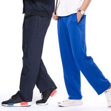 秋式校mo裤子男中学st女裤光款冬式加绒加厚宽松运动裤保暖裤