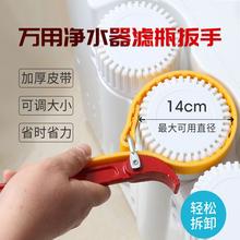 净水器mo能扳手前置st滤瓶20寸通用防滑皮带滤芯拆卸多功能工具