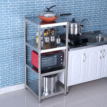 304mo锈钢厨房置st0cm夹缝收纳多层架家用微波炉烤箱子