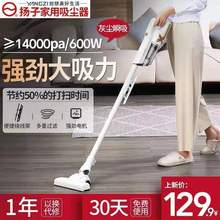 多功能mo杆吸尘器大st用地毯式自动强力手持除螨(小)型无线车载