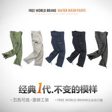 FREmo WORLst水洗工装休闲裤潮牌男纯棉长裤宽松直筒多口袋军裤