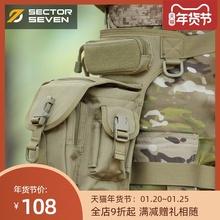 第7区mo锹甲战术男te能户外特种装备绝地求生腰腿挂包鞍包
