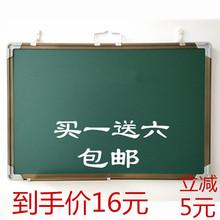 德诺思mo式(小)黑板白te板双面磁性黑板教学黑板墙贴家用宝宝绿板支架式粉笔黑板可擦