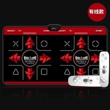 。游戏mo体感感应体te电视射击无线双的家用射击游戏机