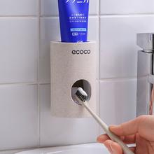 浴室置mo架壁挂式器te用品漱口刷牙膏架免打孔架子