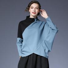 咫尺2mo21春装新tr松蝙蝠袖拼色针织T恤衫女装大码欧美风上衣女