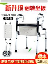 雅德四mo拐杖轻便折tr助步器扶手架走路行走辅助器