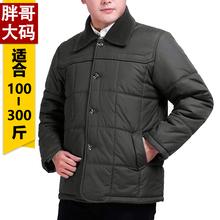 加肥特mo码冬季男外tr年的系扣子薄式棉衣服胖子爸爸肥佬棉袄