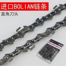 链条1mo寸家用通用tr05电链锯链条锯条伐木锯链条