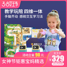 魔粒(小)mo宝宝智能wdl护眼早教机器的宝宝益智玩具宝宝英语学习机
