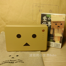 日本cmoeero可dl纸箱的阿楞PD快充18W充电宝10050mAh