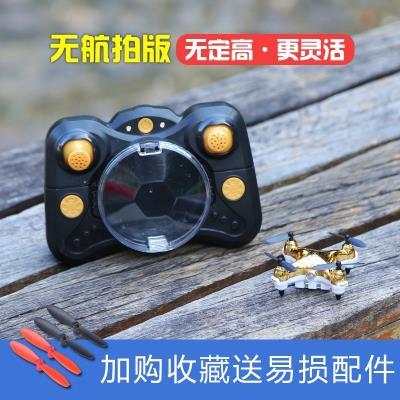 。迷你mo型黑科技手dl机专业高清航拍四轴遥控飞机玩具飞行器