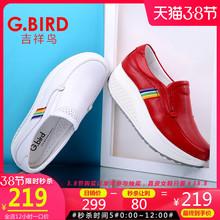 吉祥鸟mo皮摇摇休闲dl021春季(小)白鞋运动厚底松糕套脚女鞋0701