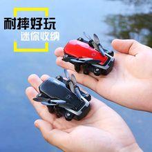 无的机mo你折叠航拍dl业遥控飞机智能宝宝玩具四轴飞行器航模