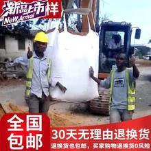 吊袋吨mo袋1.5吨tt废防洪帆布工程订制平底建筑泥沙定做