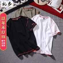 春夏季mo年日系男式tt宽松纯棉男生潮流白色圆领刺绣半袖T恤