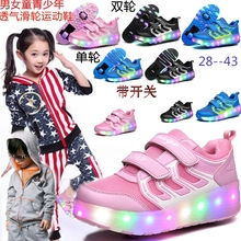 亮灯儿mo暴走鞋夏季tt双滑轮有轮子学生透气运动鞋成的溜冰鞋