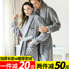 秋冬季mo厚加长式睡tt兰绒情侣一对浴袍珊瑚绒加绒保暖男睡衣