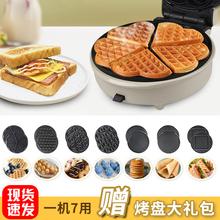 多功能mo明治早餐机tt用(小)型松饼机蛋糕机电饼铛蛋卷华夫饼机