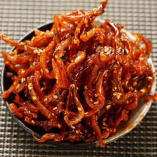 香辣芝mo蜜汁鳗鱼丝tt鱼海鲜零食(小)鱼干 250g包邮