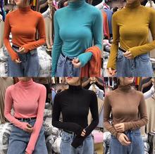 元熙2mo21新堆堆tt打底衫女子薄式粉色紧身T恤衫贴纯色高弹力