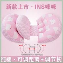 卡通孕mo枕头护腰侧tt觉神器抱枕 多功能怀孕侧卧托腹孕期u型