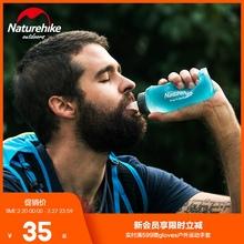 NH户mo硅胶便携可r8袋跑步运动软水壶带吸管手持越野徒步水杯